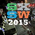 SXSW宣布无人驾驶区域